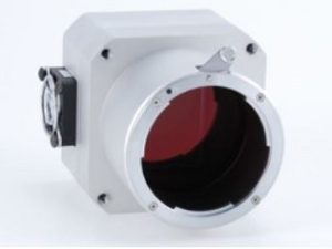 illunis high resolution 47 Megapixel CCD camera